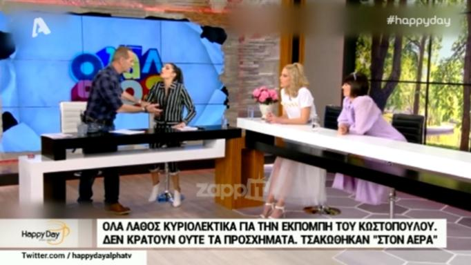 Πέτρος Κωστόπουλος – Άννα Μαρία Βέλλη: Χαμός μπροστά και πίσω από τις κάμερες!