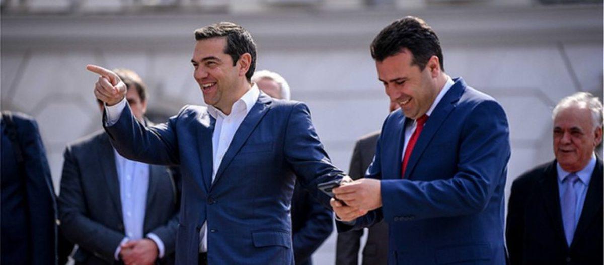 Αδιανόητο: Ο Α.Τσίπρας μετονόμασε το αεροδρόμιο «Μακεδονία» της Θεσσαλονίκης σε αεροδρόμιο της «Μίκρας»! (βίντεο, φωτό)