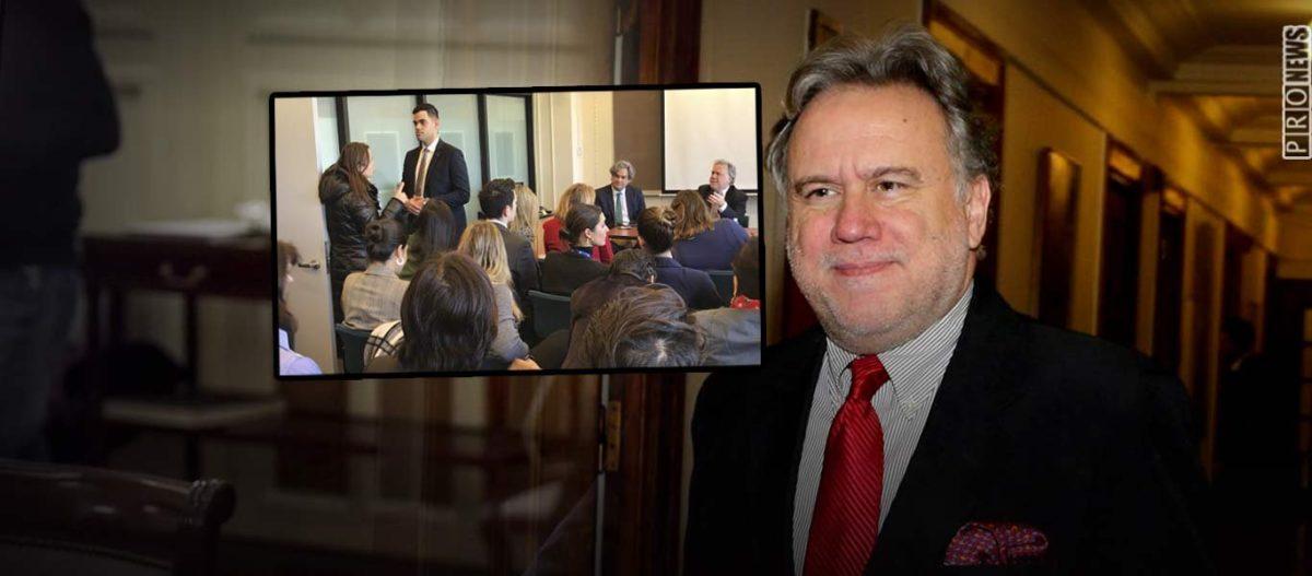 Χάος σε ομιλία του Γ.Κατρούγκαλου στο Πανεπιστήμιο Κολούμπια των ΗΠΑ – Οργή από ομογενείς: «Πρόδωσες τη Μακεδονία»