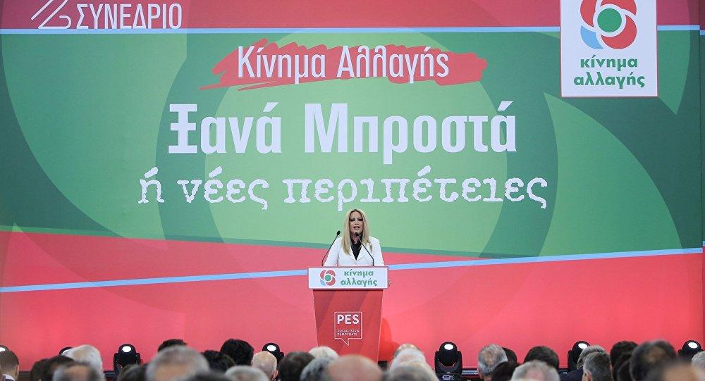 Αλβανικά ΜΜΕ: «Τρεις Αλβανοί θα κατέβουν στις ευρωεκλογές, στις δημοτικές & εθνικές εκλογές με το ΠΑΣΟΚ» – Πανηγυρίζουν τα Τίρανα
