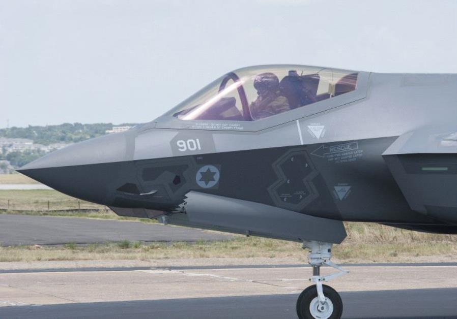 ΕΚΤΑΚΤΟ- «Κόλαση» στη Μ.Ανατολή: Το Ισραήλ ενεργοποίησε δεύτερη μοίρα F-35 – Το USS Abraham Lincoln «βλέπει» στόχους στο Ιράν