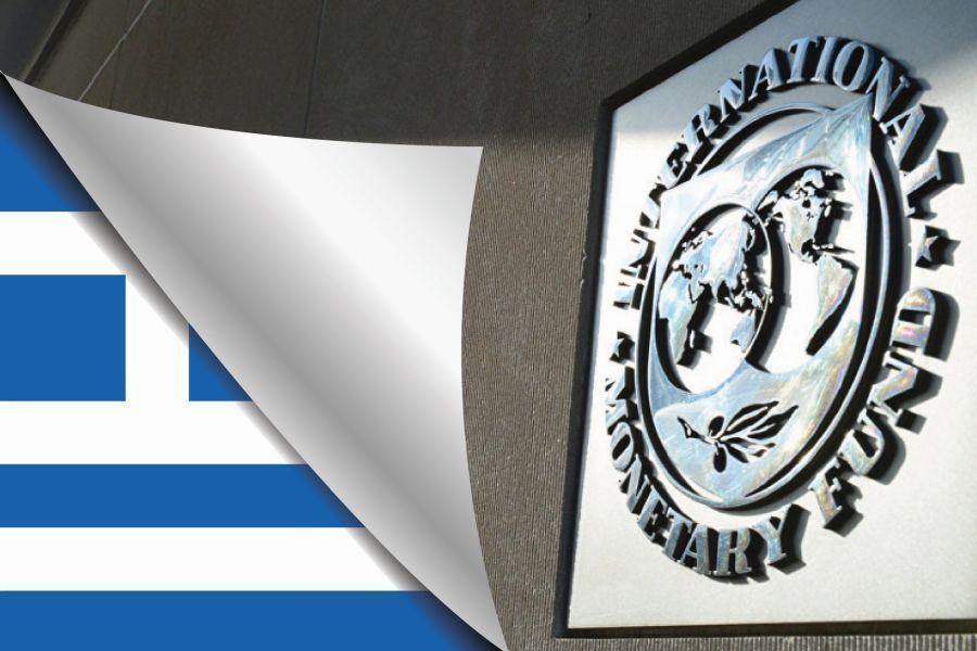 Και επίσημα πια η Ελλάδα ζητά πρόωρη αποπληρωμή των δανείων του ΔΝΤ