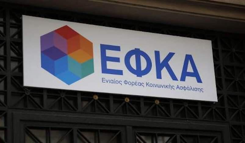 Εισέβαλαν σε υποκατάστημα ΕΦΚΑ στη Θεσσαλονίκη και πέταξαν τρικάκια (φώτο)