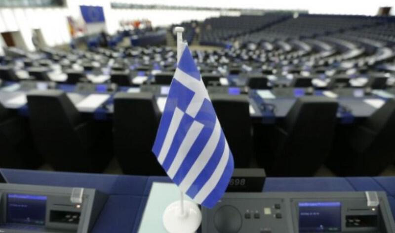 Δημοσκόπηση Ευρωκοινοβουλίου: Ξεκάθαρη νίκη της ΝΔ έναντι του ΣΥΡΙΖΑ
