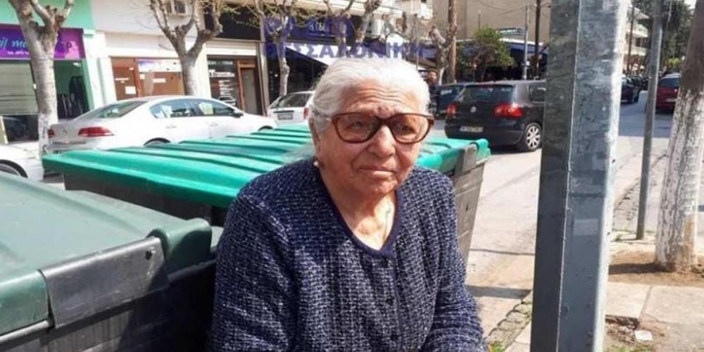 Πρόστιμο 2.600 ευρώ έβαλε η εφορία στην 90χρονη που πουλούσε τερλίκια στη Θεσσαλονίκη