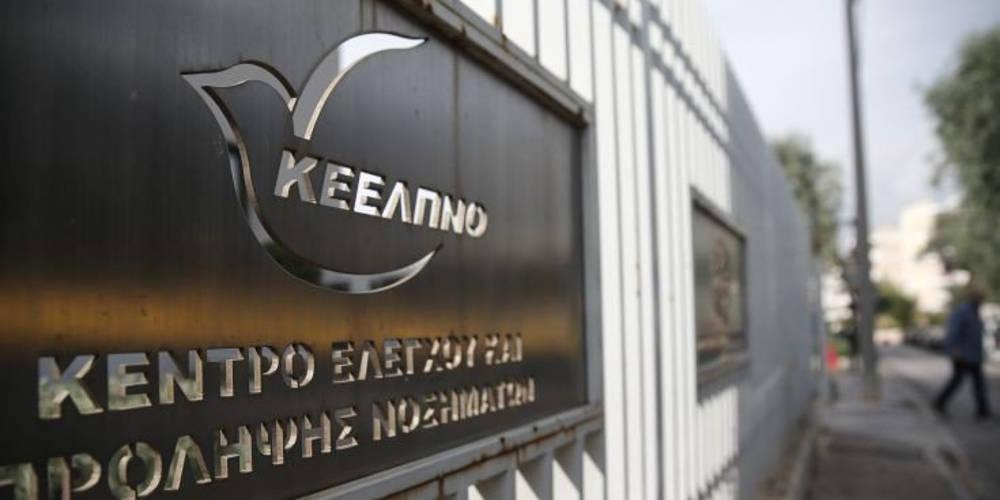 Ένα χρόνο φυλακή στον «εκλεκτό» του Πολάκη στο ΚΕΕΛΠΝΟ