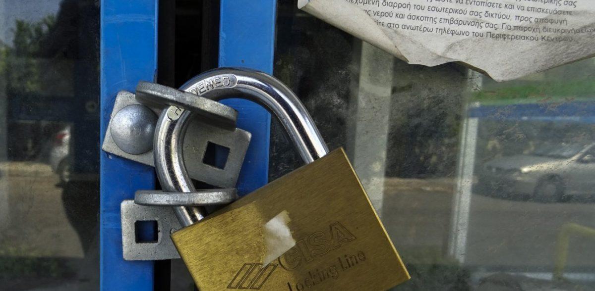 Παρατείνεται έως τις 11 Απριλίου το κλείσιμο καταστημάτων – Ποια καταστήματα αφορά