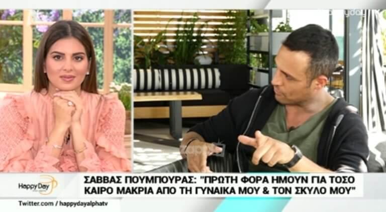 Ο Σάββας Πούμπουρας απαντά γιατί δεν ακολουθεί πια την Κωνσταντίνα Σπυροπούλου στο Instagram