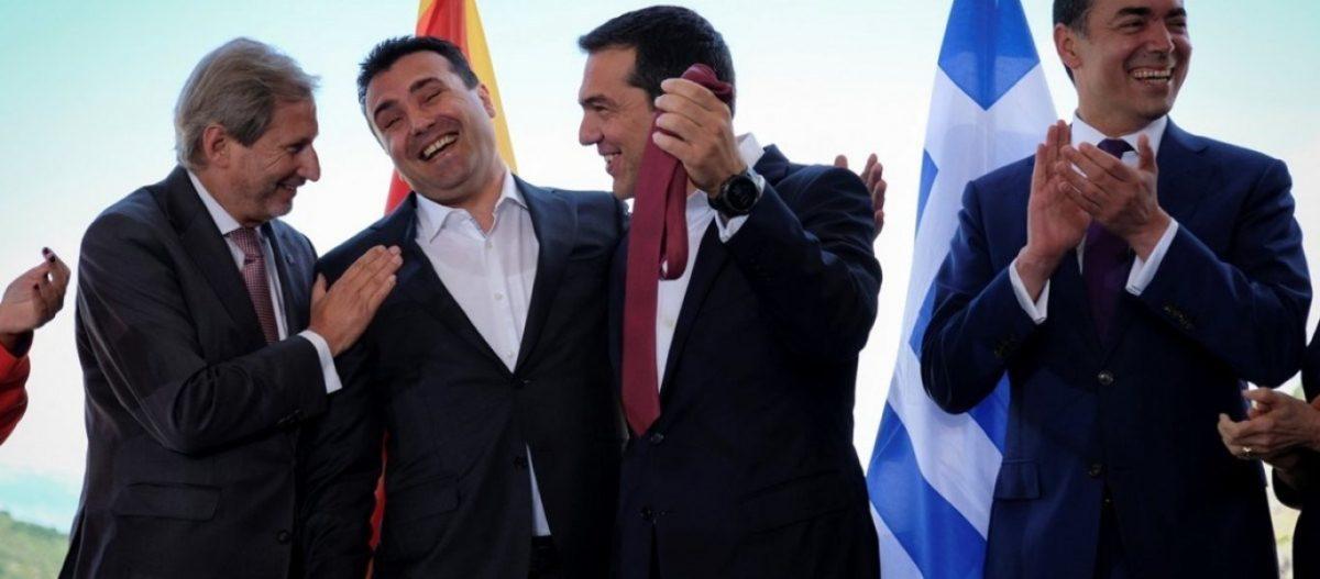 "DW: «Στις Σέρρες μιλούν ντόπια γλώσσα και είναι τα ""μακεδονικά""»"