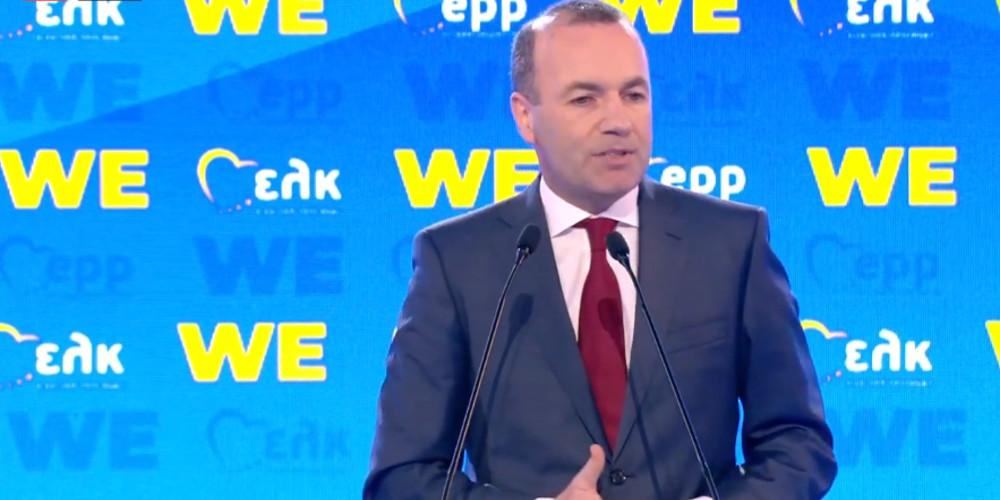Δείτε live: Ο Βέμπερ εγκαινιάζει την προεκλογική του εκστρατεία από το Ζάπειο