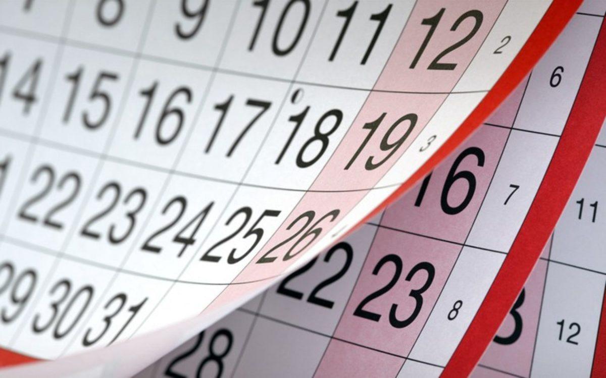 Αγίου Πνεύματος 2019: Πώς αμείβεται – Για ποιους είναι αργία