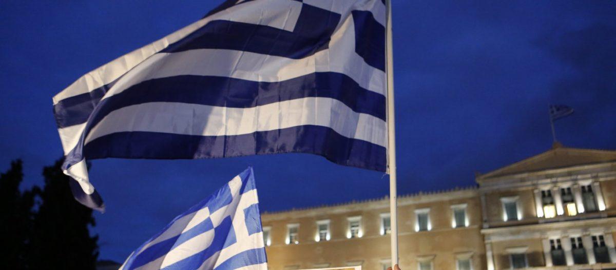 ΔΝΤ προς Ελλάδα: «Συγγνώμη που σας… σκοτώσαμε»! – Το Ταμείο παραδέχτηκε το έγκλημά του αλλά… κατόπιν εορτής