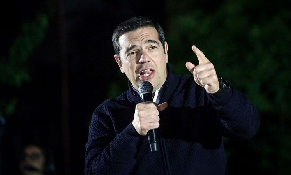 Τσίπρας: Η πραγματικότητα θα κρίνει τις εκλογές, ζωντανή μετάδοση την ομιλία του Έλληνα πρωθυπουργού (Video)