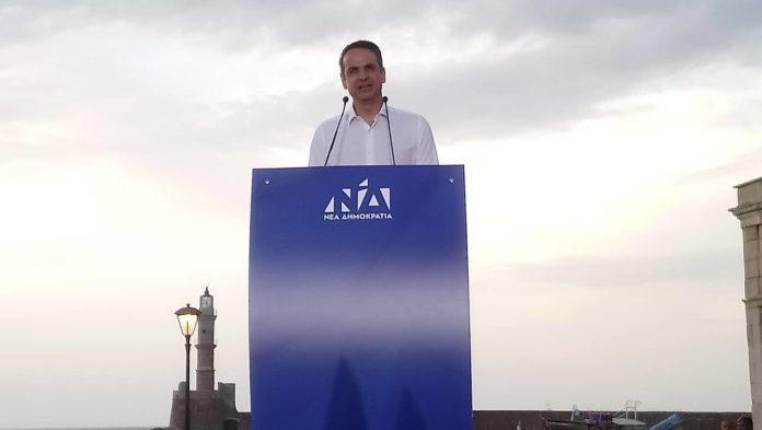 Δείτε Live την ομιλία του Κυριάκου Μητσοτάκη από το Ενετικό Λιμάνι των Χανίων | Photos + Video