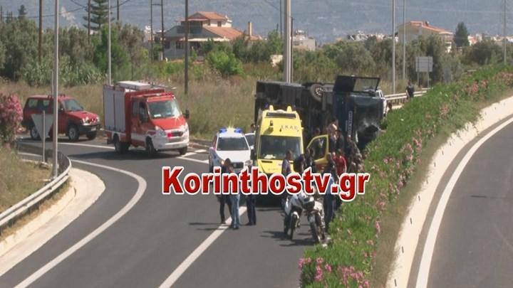 Τροχαίο στην Κόρινθο: Ανετράπη κλούβα της Αστυνομίας με κρατούμενους