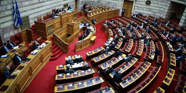 Ψηφίζονται σήμερα στη Βουλή οι 120 δόσεις