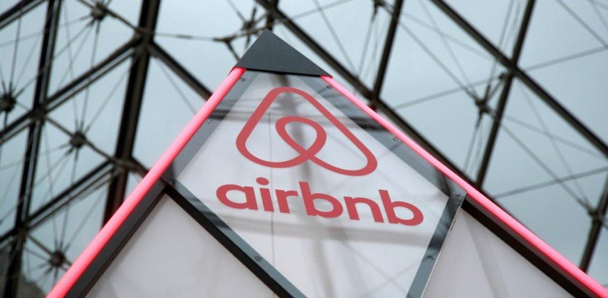Airbnb: Εφοριακοί στήνουν… παγίδες