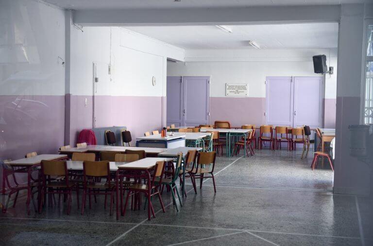 Κύπρος: Καθηγητής χτυπάει μαθήτρια μέσα σε σχολική αίθουσα