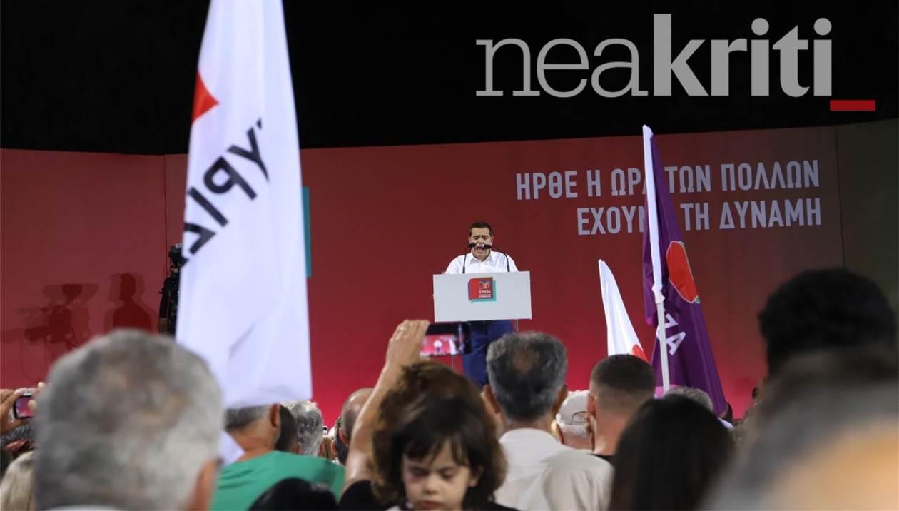 Κεντρική ομιλία του Αλ. Τσίπρα στο Ηράκλειο: «Μεγάλη και συγκλονιστική συγκέντρωση»