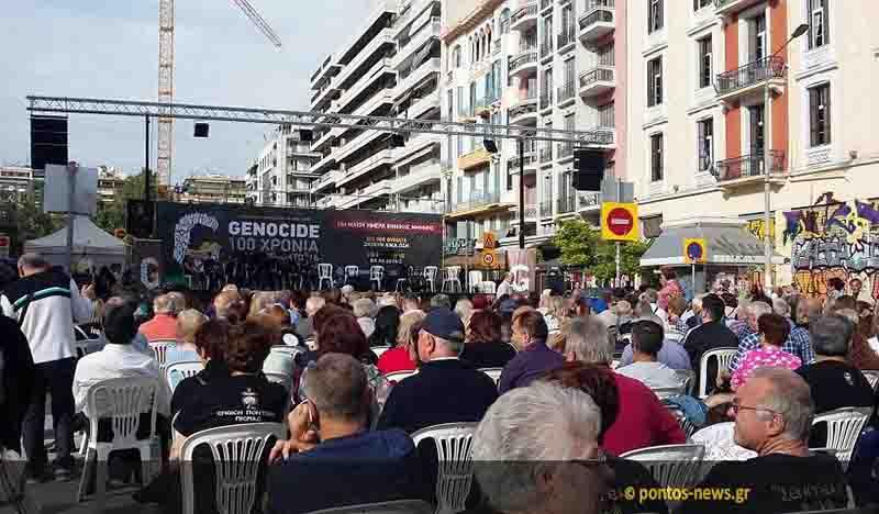 Θεσσαλονίκη: Οι πρώτες φωτογραφίες από τις εκδηλώσεις για τα 100 χρόνια από τη Γενοκτονία