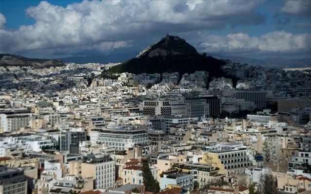 Deutsche Bank: Το κόστος ζωής στην Αθήνα και 55 ακόμη πόλεις ανά τον κόσμο