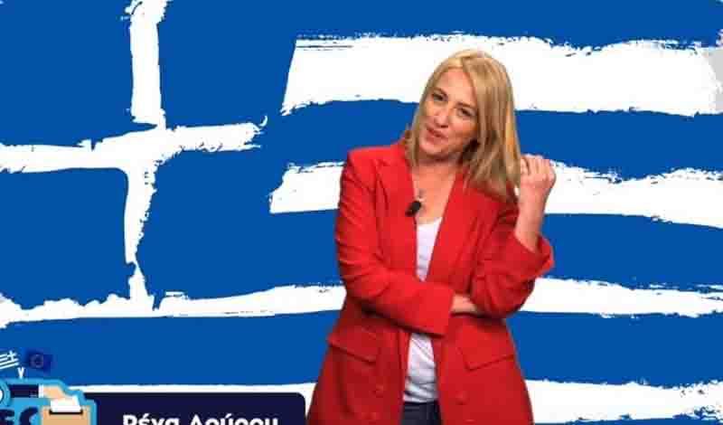 Tι απάντησε η Ρένα Δούρου όταν της ζήτησαν να τραγουδήσει τον Εθνικό μας Ύμνο (βίντεο)