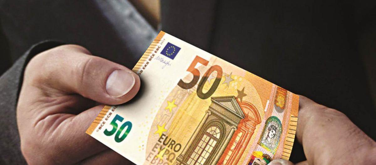 Προς κατάργηση των μετρητών: 3 ευρώ θα κοστίζει η διατραπεζική ανάληψη χρήματος!