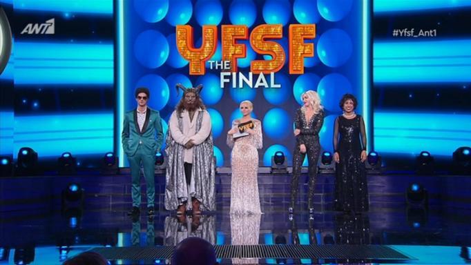 YFSF – Τελικός: Μεγάλος νικητής ο Ίαν Στρατής!
