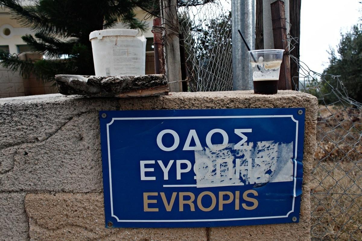Τι μισθό παίρνει ένας εκλεγμένος ευρωβουλευτής; – Η «ακτινογραφία» των ευρωεκλογών μέσα από 10 στοιχεία
