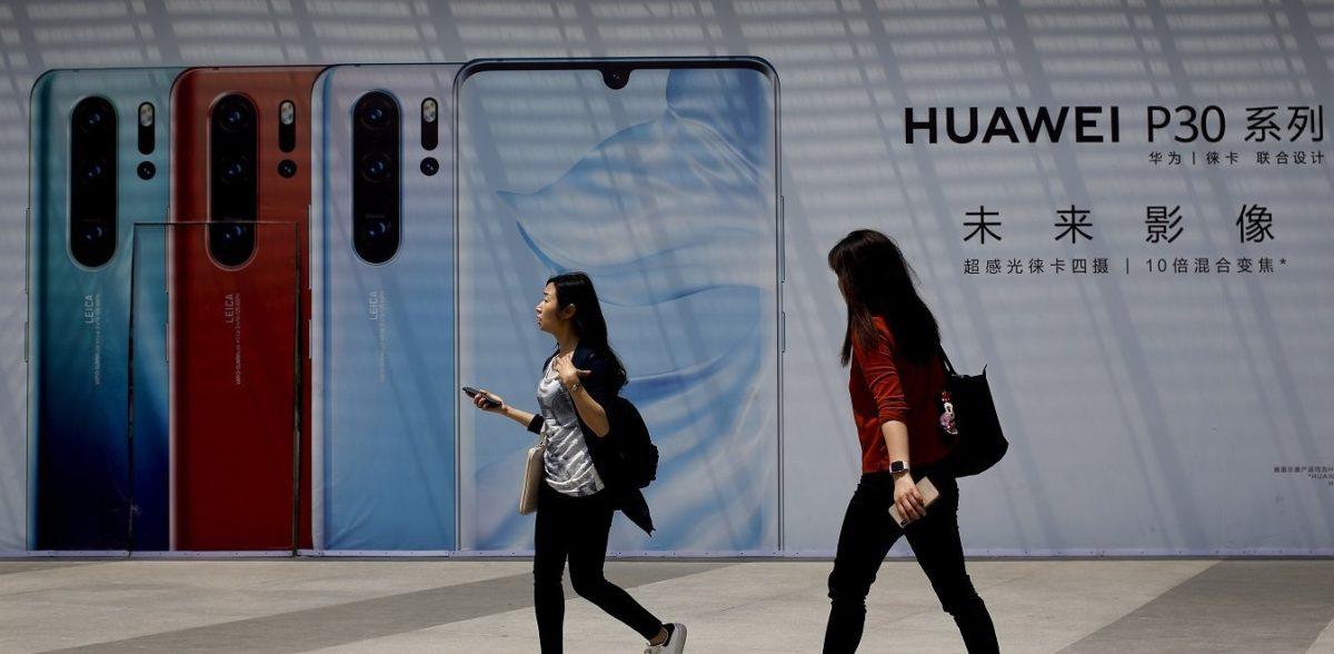 Η απάντηση της Huawei για τον αποκλεισμό της από την Google