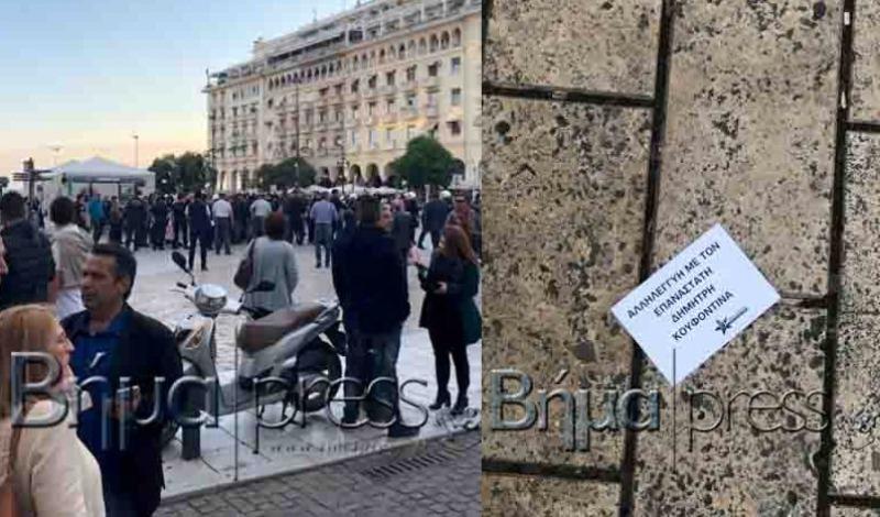 Ιωάννα Τούνη: Πόσταρε φωτό με τον σύντροφό της στο νοσοκομείο και αποκάλυψε τι του συνέβη