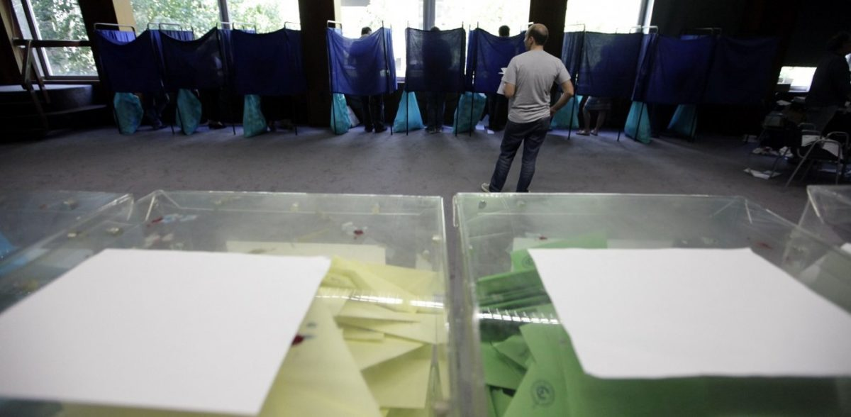Εκλογές: Όσα πρέπει να ξέρετε για τον β' γύρο – Πού και πώς ψηφίζετε