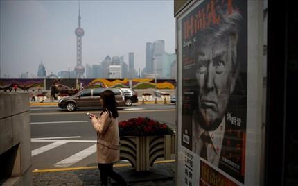 Νέους δασμούς σε κινεζικά προϊόντα αξίας 300 δισ. δολ ετοιμάζουν οι ΗΠΑ- τι περιλαμβάνει η λίστα