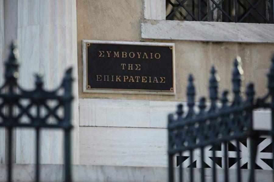 Ανατροπή από ΣτΕ: Δεν δικαιούνται 13ο και 14ο μισθό οι δημόσιοι υπάλληλοι