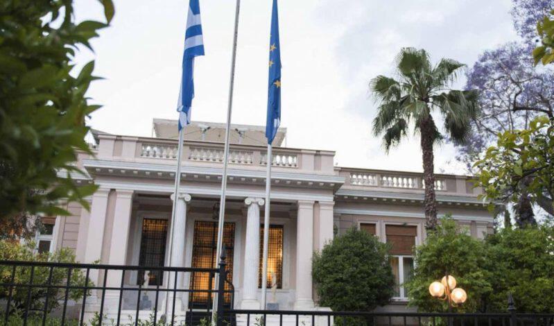 Μαξίμου: «Ο ελληνικός λαός θα απαλλάξει τη χώρα από τον κ. Μητσοτάκη