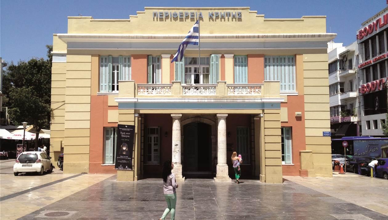 Περιφέρεια Κρήτης: Οι σταυροί των υποψηφίων