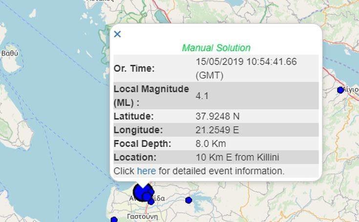 Σεισμός 4,1 Ρίχτερ στην Κυλλήνη - ΤΩΡΑ