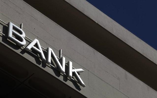 UBS: Πώς αντιμετωπίζει η αγορά τις ελληνικές τράπεζες