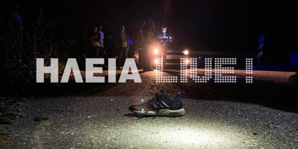 Τραγωδία στην Αμαλιάδα: ΙΧ παρέσυρε και σκότωσε 15χρονο με ποδήλατο [εικόνες]
