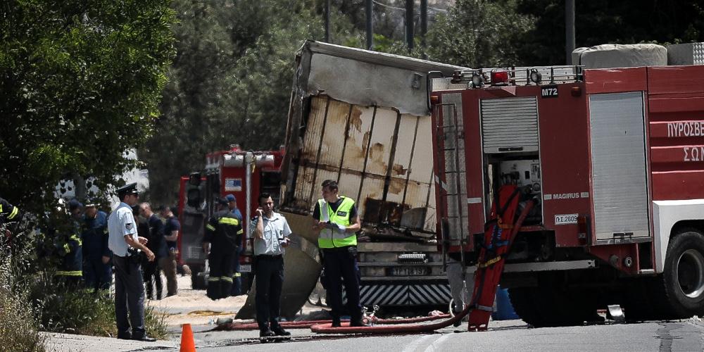 Συνελήφθη ο οδηγός που προκάλεσε το δυστύχημα με το βυτιοφόρο στο Κορωπί
