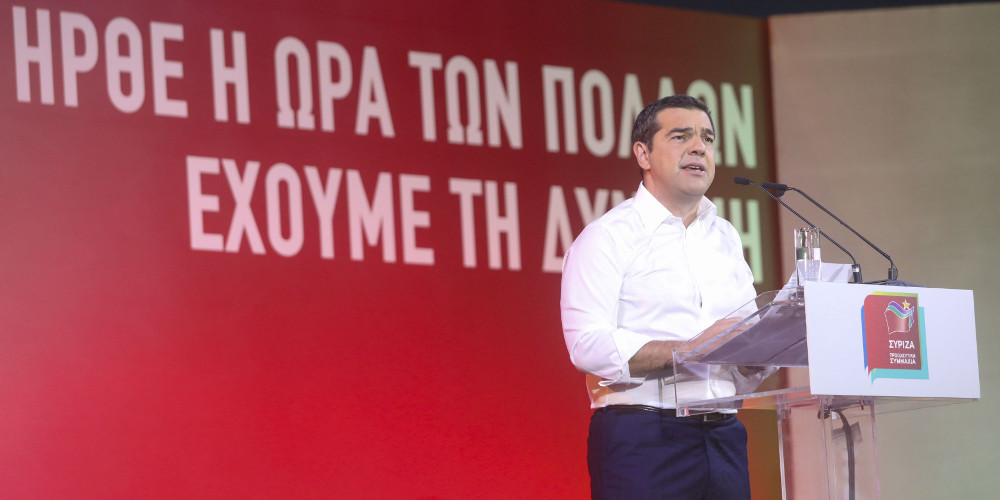 Δείτε live την ομιλία του Αλέξη Τσίπρα στην Αθήνα