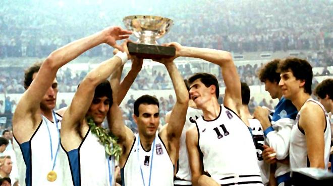 Ο ελληνικός θρίαμβος στο Ευρωμπάσκετ του 1987