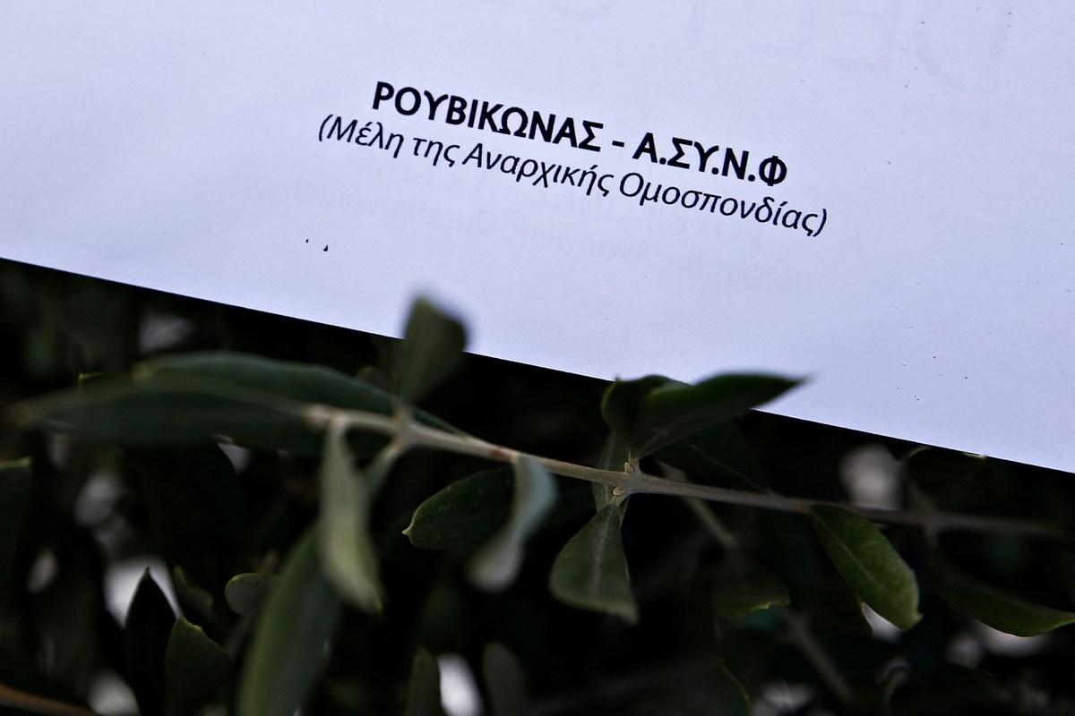 Παρέμβαση Ρουβίκωνα στο σπίτι του Παυλόπουλου στο Ψυχικό