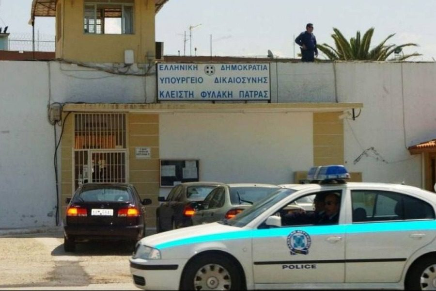 Πάτρα: Νεκρός μετά από ξυλοδαρμό κρατούμενος στις φυλακές Αγ. Στεφάνου