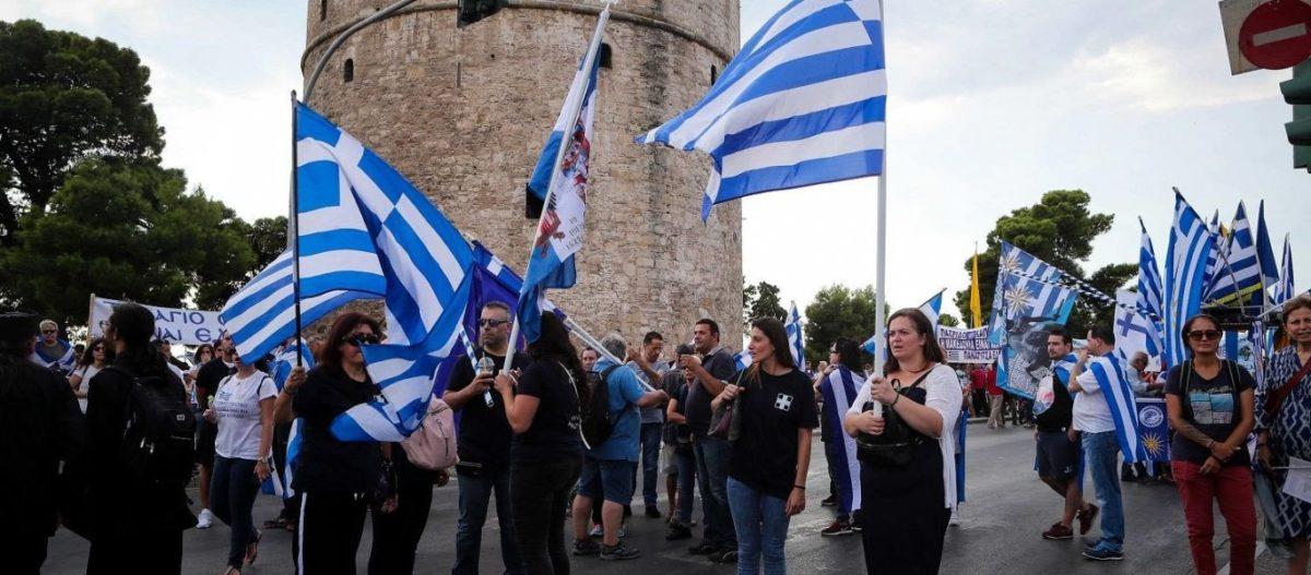 """Θεσσαλονίκη: Αναρχικοί με λοστάρια ματαίωσαν το """"straight pride"""" – Τι λένε οι διοργανωτές"""
