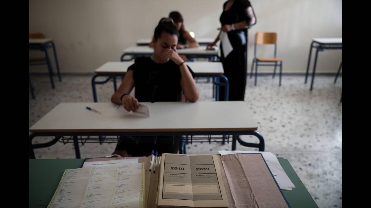 Πανελλήνιες 2019: Οι απαντήσεις σε Λατινικά και Χημεία