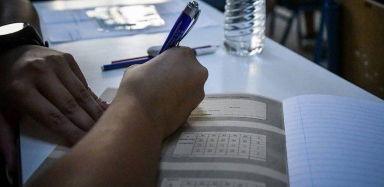 Κρήτη: Μηδένισαν «πονηρό» μαθητή που έδινε σήμερα Πανελλήνιες!