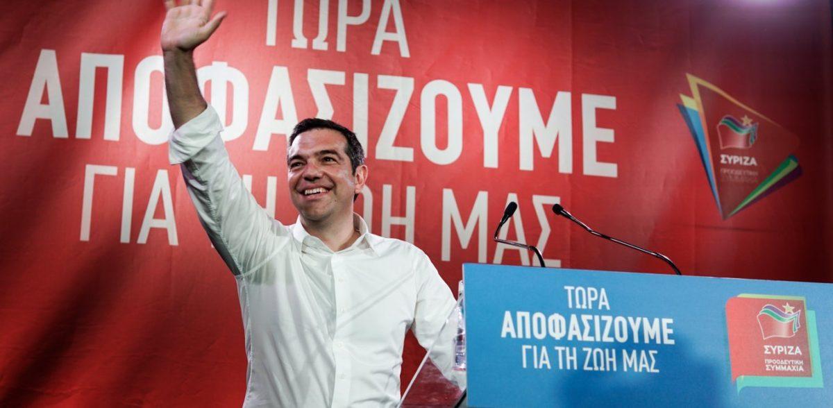 ΣΥΡΙΖΑ: Και µία ψήφος διαφορά είναι αρκετή – Αισιόδοξος ο Τσίπρας