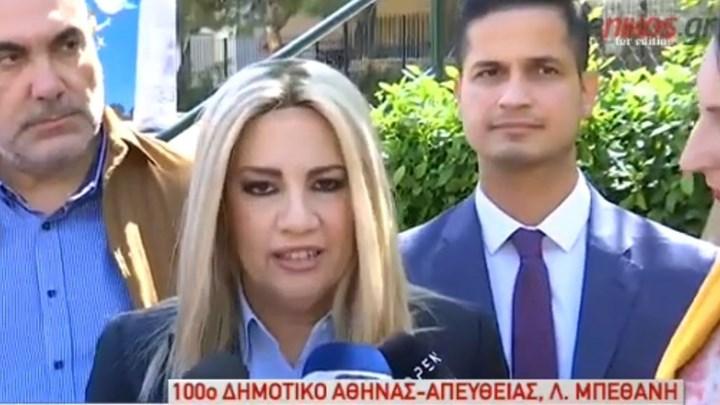 Γεννηματά: Λυπάμαι για την απόφασή του κ. Βενιζέλου να εγκαταλείψει – Οι απόντες διευκολύνουν τον ΣΥΡΙΖΑ – ΒΙΝΤΕΟ