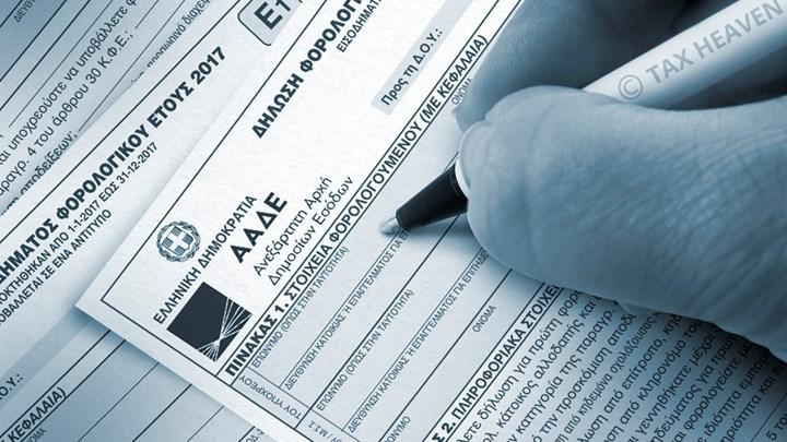 Είναι επίσημο: Παρατείνεται η προθεσμία υποβολής των φορολογικών δηλώσεων